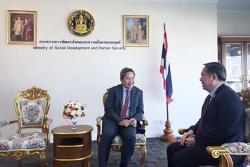 Courtesy Call to Dr Porametee Vilmolsiri, the Permanent Secretary, Ministry of Social Development and Human Security,  12 November 2019, Bangkok, Thailand