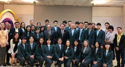 Taiwanese University Students Exchange Program  at  APCD on 26 August 2019