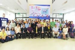 Third Country Training Programme 2019: Inclusive Development Through Disability-Inclusive Sports, Bangkok, Thailand, 21-30 July 2019