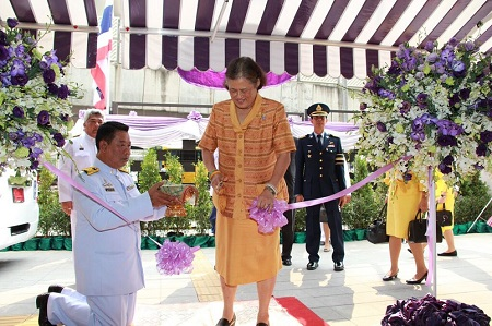 Occasion of HRH Princess Maha Chakri Sirindhorn's Opening the 60 Plus+ Bakery & Cafe Project as a Token of Partnership Between Japan and the Kingdom of Thailand